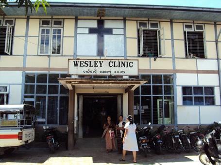 Наше решение для больницы